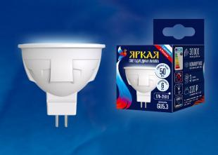 Светодиодная лампа Uniel 6Вт, LED-JCDR 6W/NW/GU5.3/FR PLP01WH«JSDR» 4000К (UL-00002422) – купить в СПб, низкая цена с доставкой