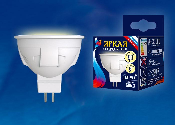 Светодиодная лампа Uniel 6Вт, LED-JCDR 6W/WW/GU5.3/FR PLP01WH«JSDR» 3000К, (UL-00002424) – купить в СПб, низкая цена с доставкой
